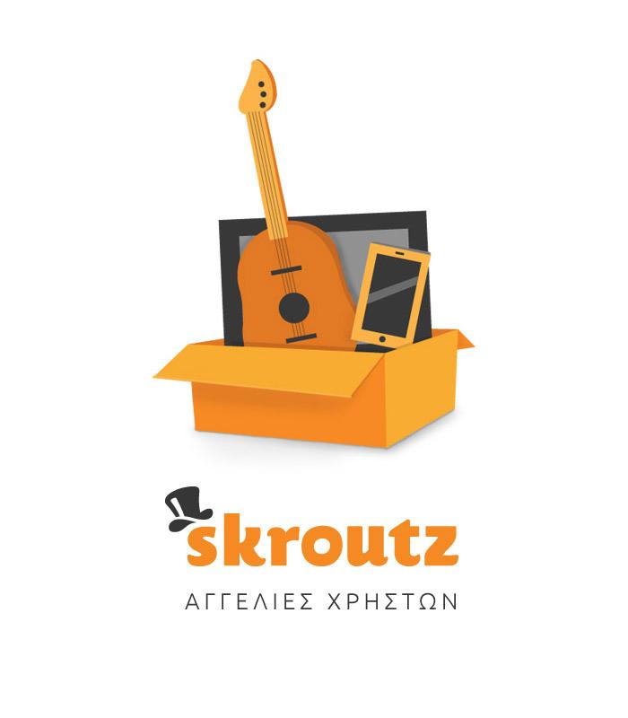Αγγελίες Χρηστών Skroutz.gr