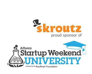 Skroutz ASUni Sponsor