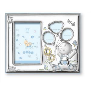 Δώρα για Μωρά - Skroutz.gr afa1eeea28f