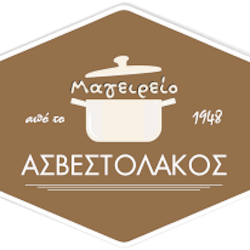 Logo of the restaurant