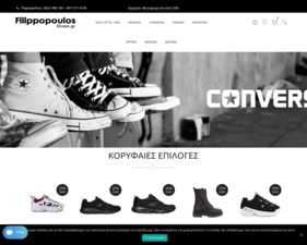 Filippopoulos Shoes