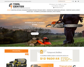 Toolcenter