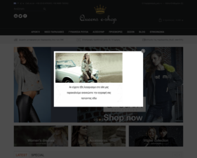 Queenseshop