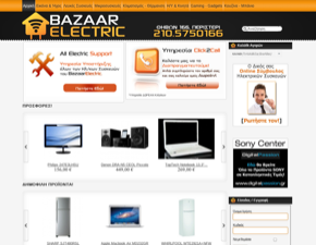 Bazaarelectric