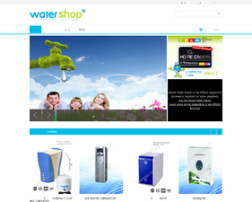 E-Watershop