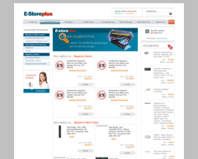 Estoreplus