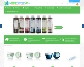 Greenpharmacy24
