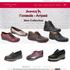 Mavridou Shoes