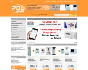 PDL Store