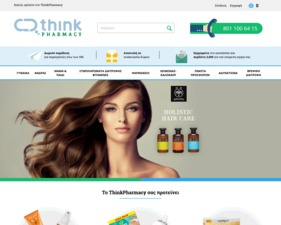 ThinkPharmacy