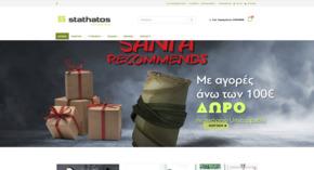 e-Stathatos - Πληροφορίες καταστήματος - Skroutz.gr f8268eb2b42
