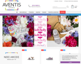 Aventis Shoes