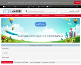 298a284751e Ar-shop - Πληροφορίες καταστήματος - Skroutz.gr