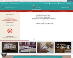 Καλή πιστωτική Βαθμολογία dating ιστοσελίδα