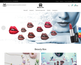 The BeautyBox