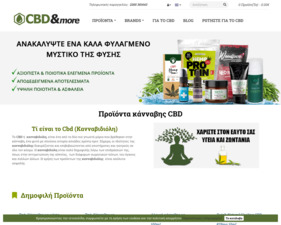 CBD And More