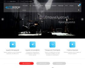 Access-prostage