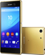 Sony Xperia M5 (16GB)
