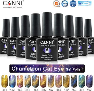 Canni Nail Art Chameleon Cateye 457 - Skroutz.gr