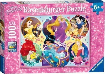 Princess 100pcs (10796) Ravensburger