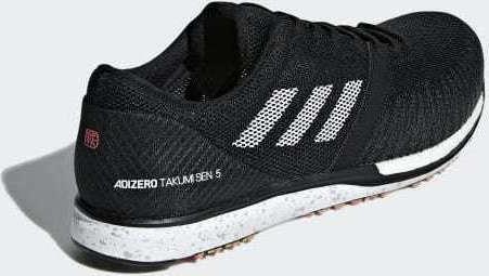 Adidas Adizero Takumi Sen Boost 5 B37419 - Skroutz.gr 85252d994