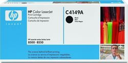 HP 49A Black Toner (C4149A)