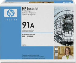 HP 91A Black Toner (92291A)