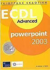 ECDL Advanced Powerpoint 2003