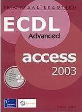 ECDL Advanced Access 2003