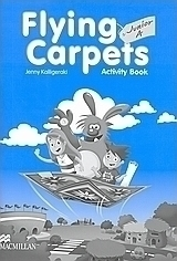 Flying Carpets Junior A