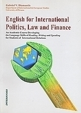 English for International Politics, Law and Finance