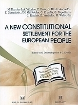A New Constitutional Settlement for the European People