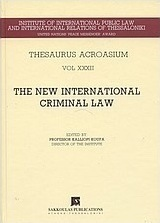 The New International Criminal Law