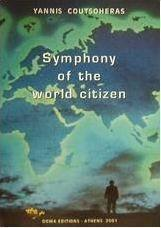 Symphony of the World Citizen