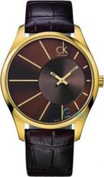 Calvin Klein Deluxe Brown Leather Strap - K0S21603
