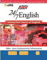 24/7 English: Intermediate