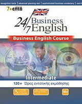 24/7 Business English: Intermediate