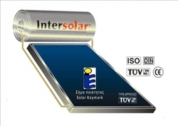 Intersolar S-120E