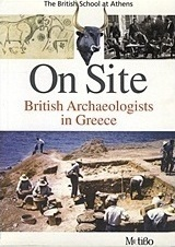 On Site: British Archaeologists in Greece