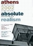 Athens 2002 Absolute Realism