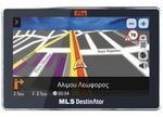 MLS Destinator Pro50 (Greece & Cyprus)