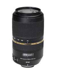 Tamron SP 70-300mm F4-5.6 Di VC USD (Canon)