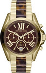 Michael Kors Ladies Chrono Watch MK5696