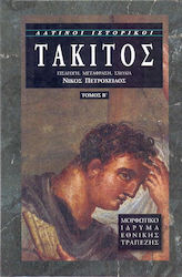 Large 20200219102754 takitos