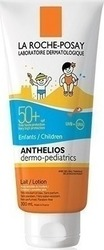 La Roche Posay Anthelios Dermo-Pediatrics Lotion SPF50+ 300ml