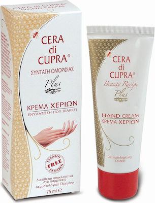 Cera di Cupra Plus Hand Cream 75ml