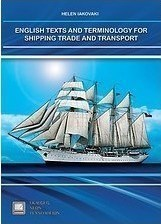 English Texts and Terminology for Shipping Trade and Transport
