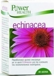 Power Health Echinacea 30 ταμπλέτες