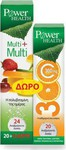 Power Health Multi Multi 24 tabs + Vitamin C 300mg 20 αναβράζοντα δισκία