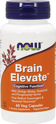 Now Foods Brain Elevate Vegeterian 60 φυτικές κάψουλες